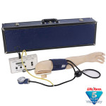 GERi/KERi Blood Pressure Arm - LF04079U