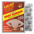 Handi Heat Adhesive Body Warmer , 1 Each - HF3110
